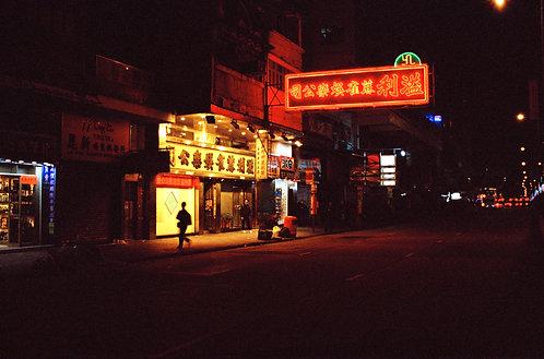 Sham Shui Po Storefront