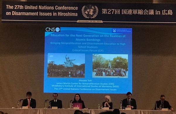 8-UN-conference-masako-panel-e1513107308