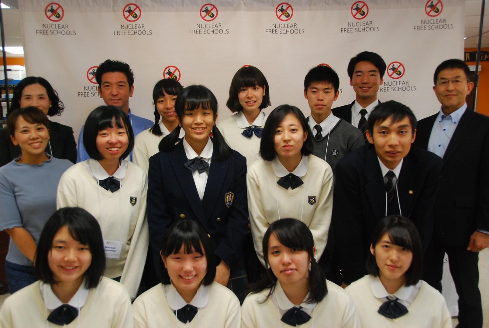 Soka Tokyo Group