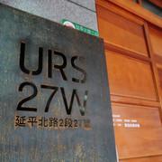 URS27W 城市影像實驗室 / URS27W Film Range
