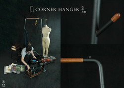 角落衣架 / Corner Rack