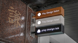 Play Design New Sign