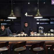森高砂咖啡館 / San Formosan Coffee