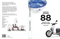 世界上第一本專屬台灣的設計圖鑑 / Taiwan by Design