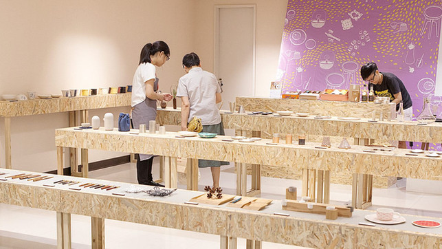 8/16-8/29 - 13 Design Brands Make  [Not Only selection] Now !