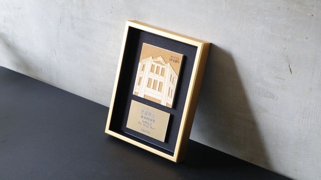 Play Design Hotel was awarded the 2019 Old Building New Life Award - Special Mention in Stories!   玩