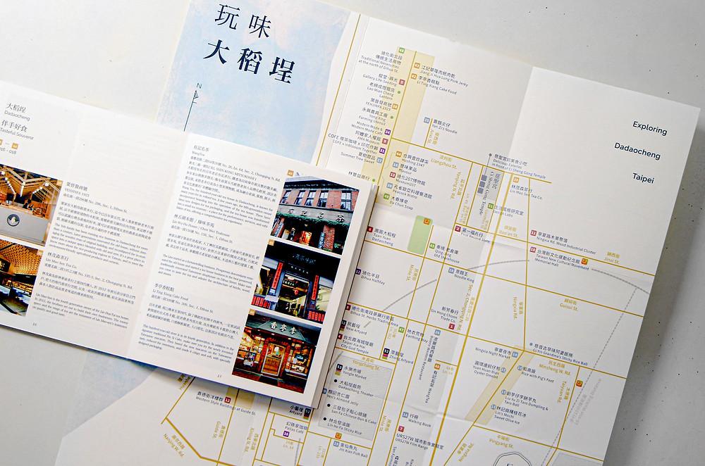 玩味旅舍獨家編撰的周邊地圖和景點本。