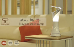 旅人時光 LED 檯燈 / Traveler