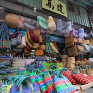迪化街北段傳統生活用物 / Traditional Necessities at the north of Dihua St