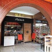 福來許咖啡  /  Fleisch Café