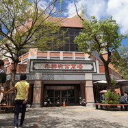永樂市場 / Yongle Market