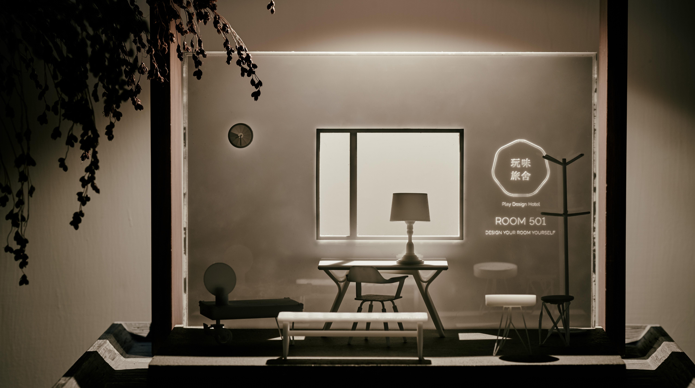 Guest Selections Room | 自選傢俱體驗房
