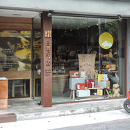 台灣好店  /  Lovely Taiwan Shop