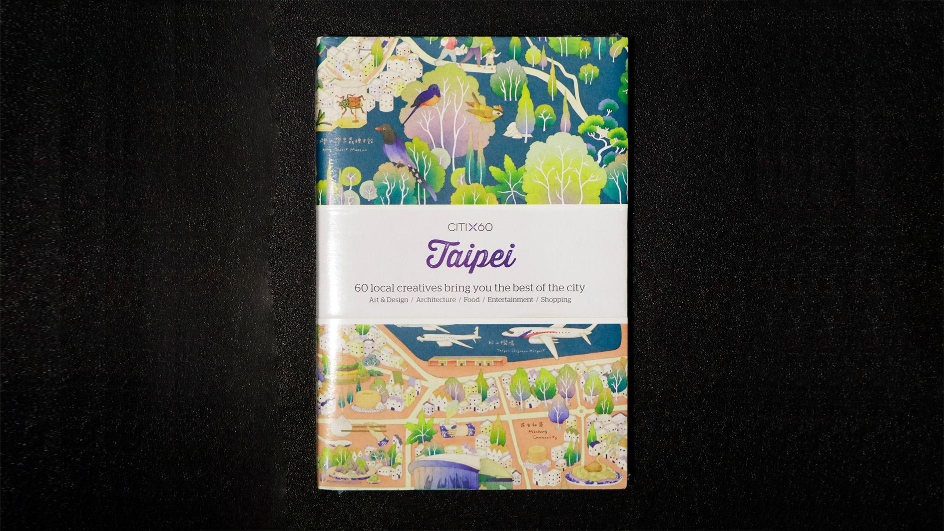 CITI x 60 : Taipei