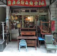 秦境老倉庫  /  Qing-Jing Old Storehouse