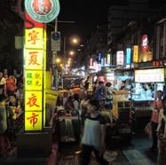 寧夏夜市  /  Ningxia Night Market