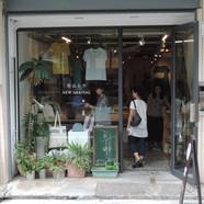 蘑菇  /  Booday Booday Shop & Café