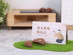 Mini筊-磁鐵  / Mini Bei with magnet