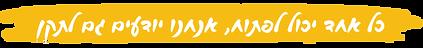 לוגו ק 1.png