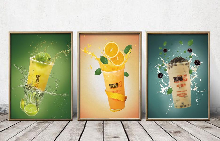 三幅裝飾畫.jpg