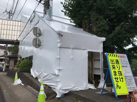 静岡県歩道橋養生