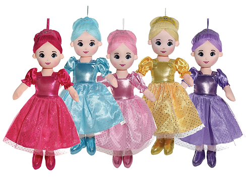 "20"" Cute Doll (Multiple Colors) - 2 Pack"
