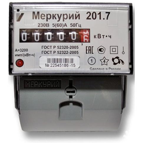Электроматериалы Саратов
