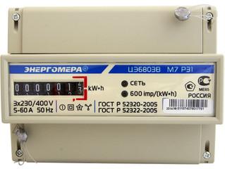 Счетчик электроэнергии трехфазный однотарифный ЦЭ6803В Тр/5 Т1 D кл1 М7 Р31 230/400В ОУ  - Электрома