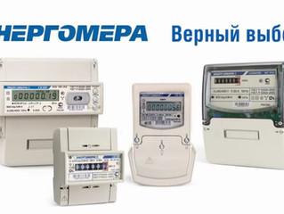 Электроматериалы в Саратове! Широкий выбор электротехнической продукции по оптовым ценам!
