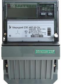 Счетчик электроэнергии трехфазный многотарифный Меркурий 230 ART-03 MCLN Тр/5А кл0.5/1 230/400В (230ART03CLN) - Электроматериалы Саратов