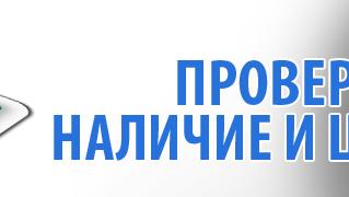 Кабель АВВГ 4х25мк(N)-0,66 – Электроматериалы Саратов