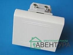 VIVA Выключатель однополюсный 2 модуля белый (45021)