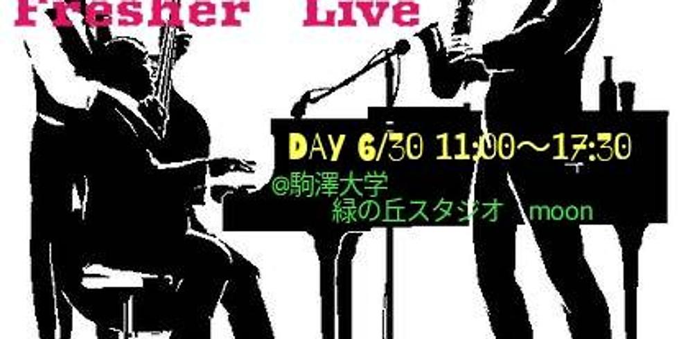 新入生ライブ2019
