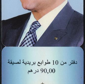 S.M. Mohammed VI et l'Europe