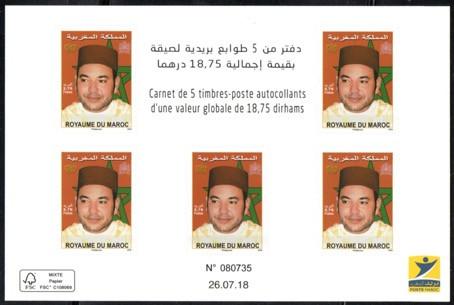 Nouveaux carnets marocains