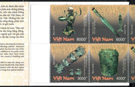 Le patrimoine Vietnamien : les bronzes