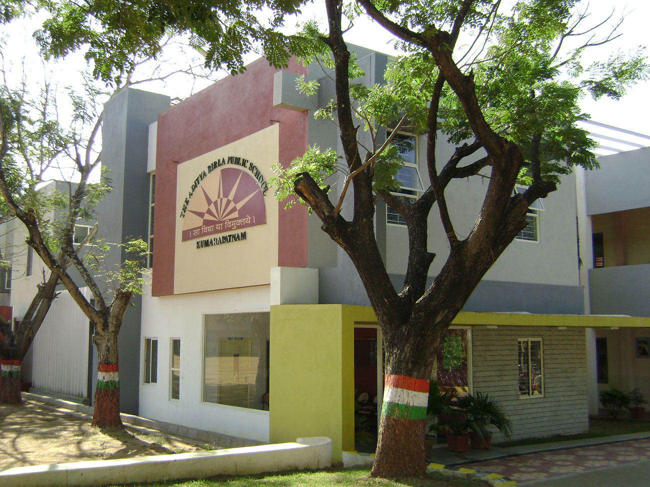 Aditya Birla School, Harihar