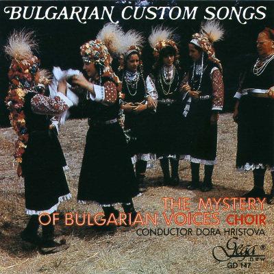 THE MYSTERY OF BULGARIAN VOICES CHOIR