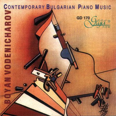 CONTEMPORARY BULGARIAN PIANO MUSIC