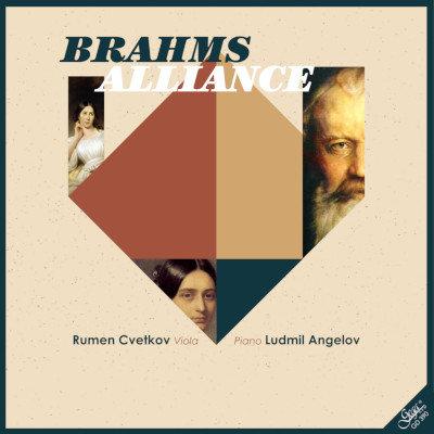 BRAHMS · ALIANCE