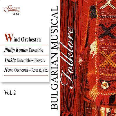 BULGARIAN MUSICAL FOLKLORE, VOL. 2