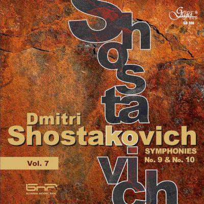 DMITRI SHOSTAKOVICH · SYMPHONIES, VOL.7