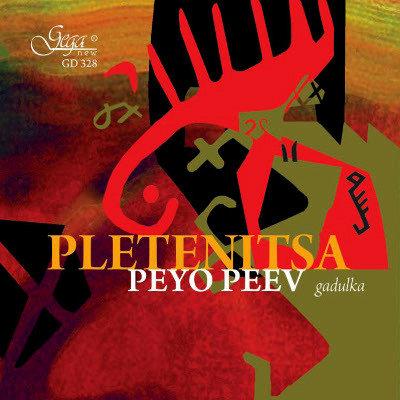 PLETENITSA · PEYO PEEV,gadulka