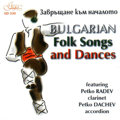 BULGARIAN FOLK SONGS AND DANCES