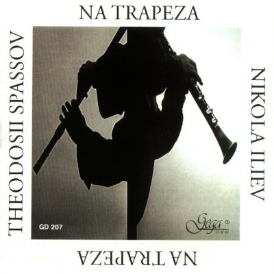 NA TRAPEZA (AT THE TABLE) · KAVAL AND CLARINET