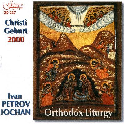 IVAN PETROV-IOCHAN · ORTHODOX LITURGY