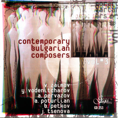 CONTEMPORARY BULGARIAN COMPOSERS, VOL.3