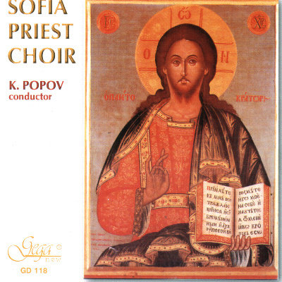 SOFIA PRIEST CHOIR  · ORTHODOX CHANTS
