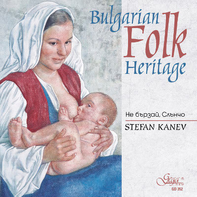 BULGARIAN FOLK HERITAGE · STEFAN KANEV