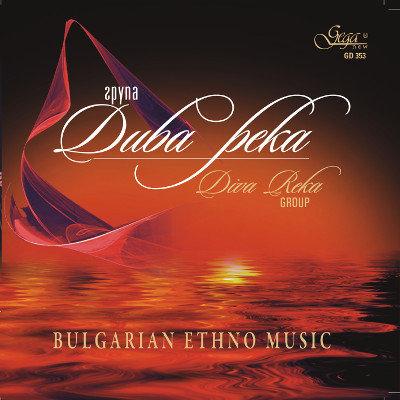 DIVA REKA GROUP · BULGARIAN ETHNO MUSIC